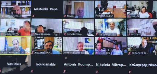Κεφαλογιάννης στο Διοικητικό Συμβούλιο του Οργανισμού Ανάπτυξης Κρήτης