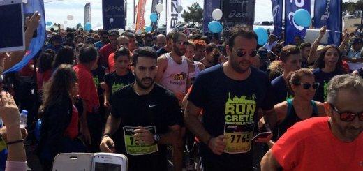 Ημιμαραθώνιος Αρκαλοχωρίου, χιλιάδες μικροί και μεγάλοι έτρεξαν για καλό σκοπό