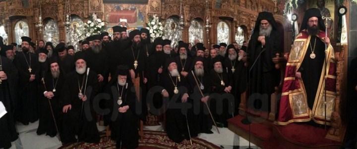 παρούσα σύσσωμη η εκκλησία της Κρήτης