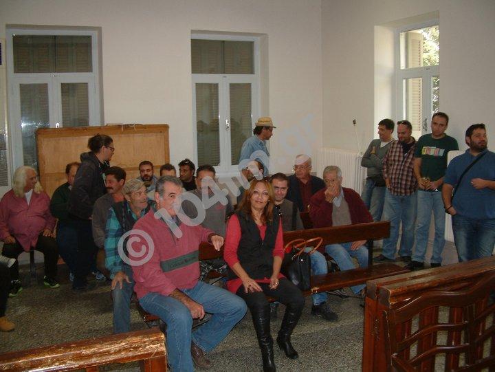 μέλη της Λαϊκής Στάσης Πληρωμών, στο ειρηνοδικείο Νεάπολης
