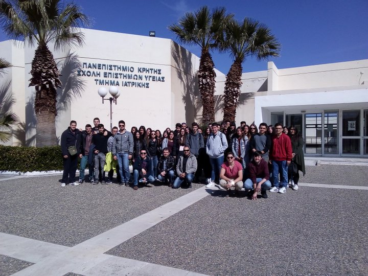 ΓΕΛ Νεάπολης επίσκεψη στην Ιατρική Σχολή του Πανεπιστημίου Κρήτης