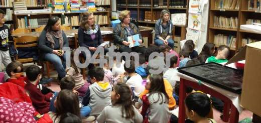 Ημέρα παιδικού βιβλίου και Λαζαράκια ....