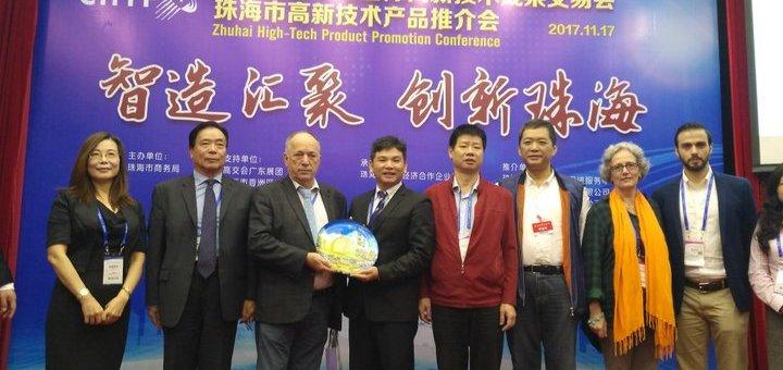 Κίνα, China Hi-Tech Fair 2017