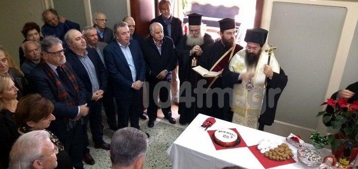 Η πίτα της αντιπεριφέρειας Λασιθίου και ο πόνος των καλεσμένων