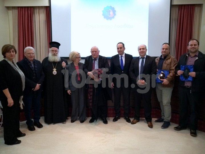 Επιμελητήριο Λασιθίου, επιχειρηματικά βραβεία 2017