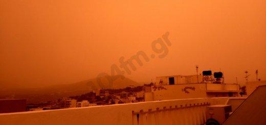 Κλειστά σχολεία στο οροπέδιο λόγω αφρικανικής σκόνης