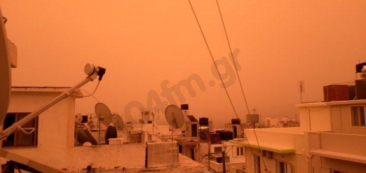 Η Αφρικανική σκόνη πνίγει τη Κρήτη