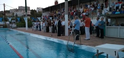 Μέτρα πρόληψης αποφυγής και περιορισμού της διάδοσης του κορωνοϊού σε αθλητικές εγκαταστάσεις