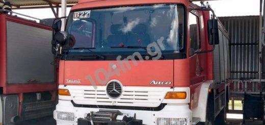 Το μοναδικό διασωστικό της πυροσβεστικής στο Λασίθι, πάει Ανώγεια