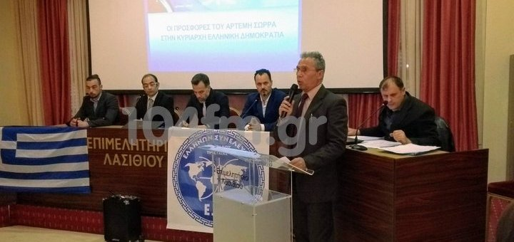 Ελλήνων Συνέλευσις, παρουσίαση υποψηφίων Ευρωβουλευτών