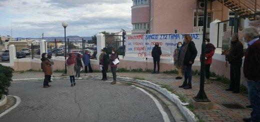 Ομάδα Γυναικών Σητείας για τη Συγκέντρωση στις 28/01 Ημέρα Δράσης για την Υγεία