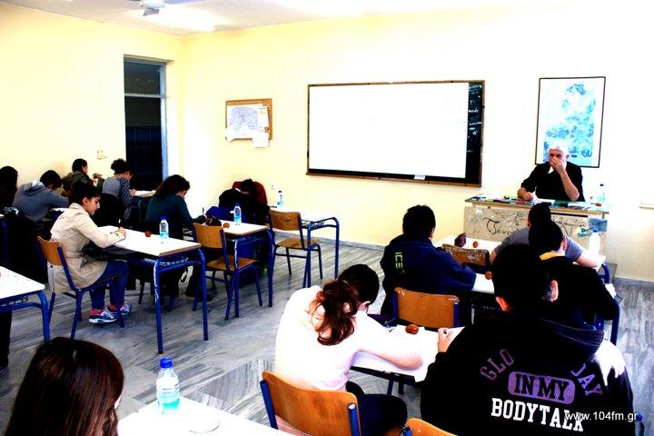 Σάββατο 16 Ιανουαρίου 2016, Διαγωνισμός της Ελληνικής Μαθηματικής Εταιρείας «ο  Ευκλείδης»  (β' φάση)