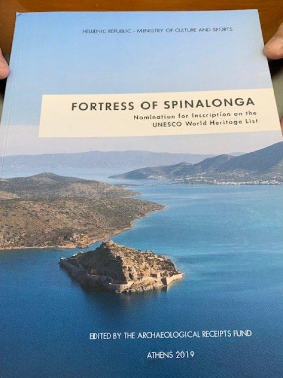Προπομπός για την ένταξη των Μινωνικών ανακτόρων η Σπιναλόγκα