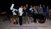 ερασιτέχνες αστρονόμοι