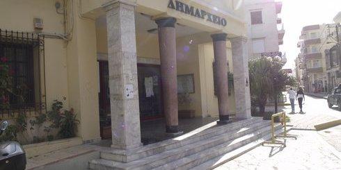 Δημαρχείο Ιεράπετρας