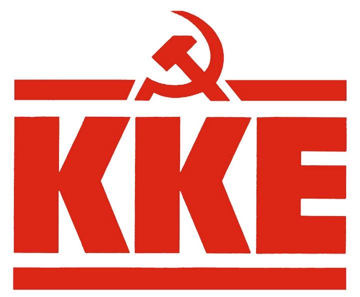 Κομμουνιστικό Κόμμα Ελλάδος
