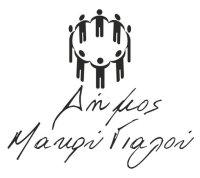 Logo_Dimos_Makri_Gialou