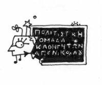 Logo_POKAN