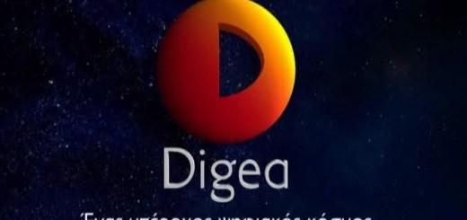 DIGEA