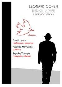 Lynch Cohen