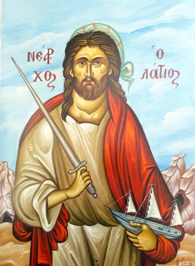 ο Νέαρχος όπως τον φαντάστηκε ο πατήρ Ευάγγελος Παχυγιαννάκης