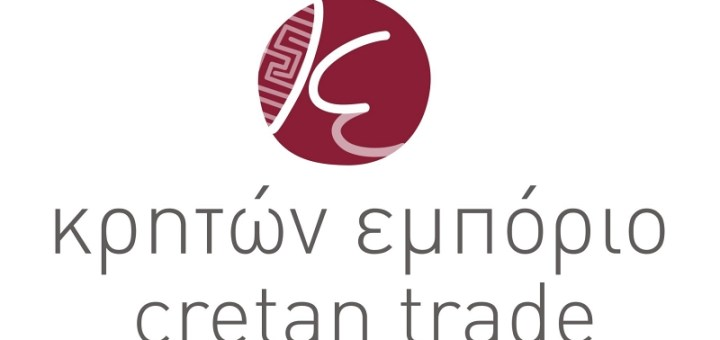 Το λιανικό εμπόριο Κρήτης διαμαρτύρεται έντονα ......