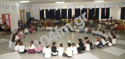 4ο Δημοτικό Σχολείο Αγίου Νικολάου, νέο ΔΣ συλλόγου γονέων