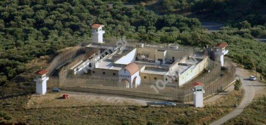 Σημαντική ενίσχυση σε προσωπικό του Καταστήματος Κράτησης Νεάπολης