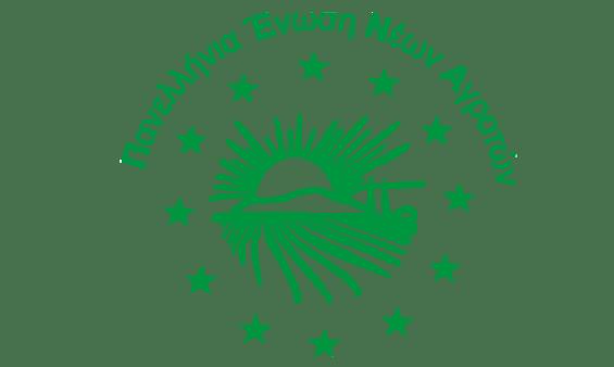 23ο πανελλήνιο συνέδριο νέων αγροτών