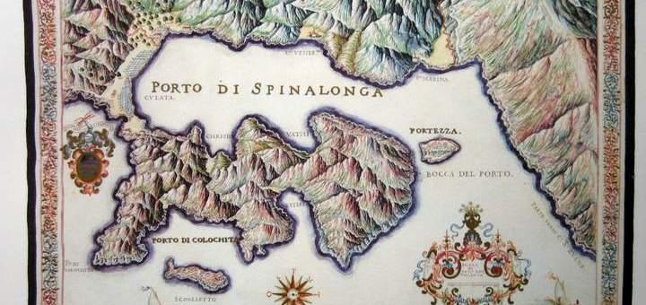 Η Σπιναλόγκα και εμείς