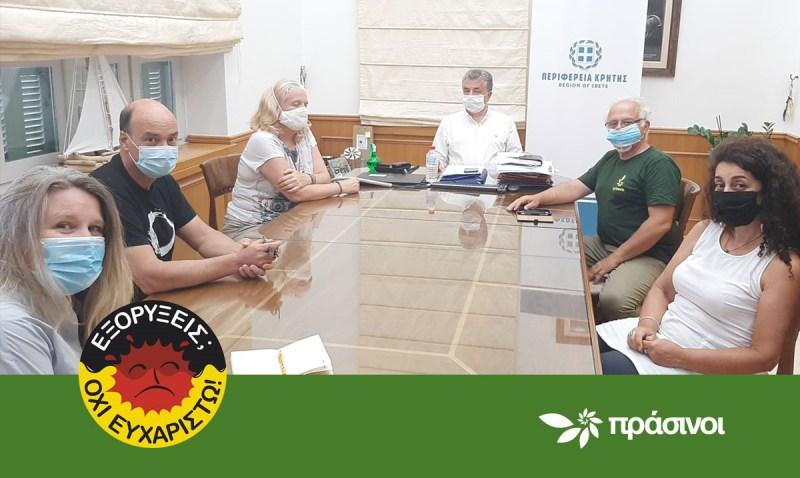 Πράσινοι: Εκστρατεία κατά των εξορύξεων, Ηράκλειο και Ιεράπετρα