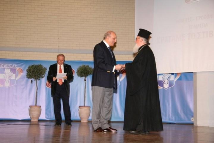 Ο Σεβασμιώτατος Μητροπολίτης κ. Ευγένιος, ο όποιος και παρέλαβε το βραβείο κατά τη διάρκεια της εκδήλωσης από τον Α΄ Ειδικό Γραμματέα του Σ.Ε.Γ.Α.Σ. κ. Αθανάσιο Βογιατζή