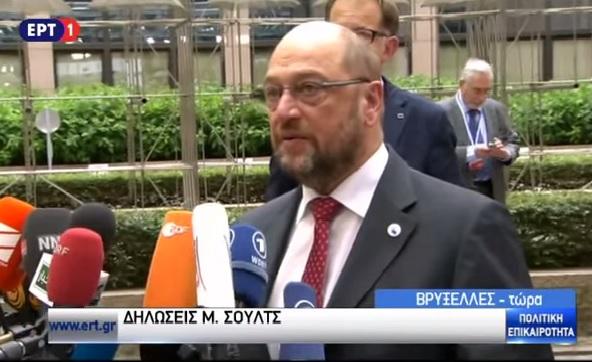 ο πρόεδρος του Ευρωπαϊκού Κοινοβουλίου προσερχόμενος στη σύνοδο κορυφής της ευρωζώνης