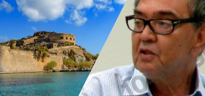 Σπιναλόγκα και UNESCO, να συνεχίσουμε τη προσπάθεια
