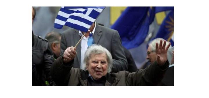 Στη μνήμη του μεγάλου Συνθέτη, Αγωνιστή Μίκη Θεοδωράκη για την ενότητα του Ελληνισμού, όσο ήταν δυνατό γρηγορότερα