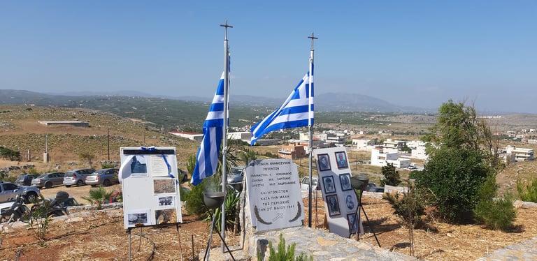 Εορτασμός της 80ης επετείου της μάχης του Κοψά (μάχη της Κρήτης - Μάϊος 1941)