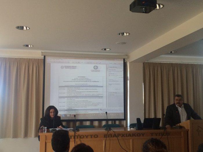 Σημαντικά δεδομένα και συμπεράσματα από την ημερίδα της Περιφέρειας Κρήτης και του Δήμου Αποκορώνου