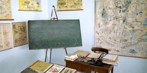 σχολική τάξη του '60