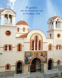 Από το εξώφυλλο του βιβλίου