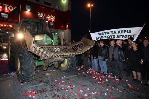 αγρότες συλλαλητήριο