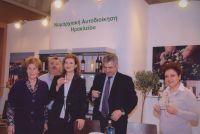 Η Κατερίνα Μπατζελή και ο Μιχάλης Καρχιμάκης στο περίπτερο της Νομαρχίας Ηρακλείου
