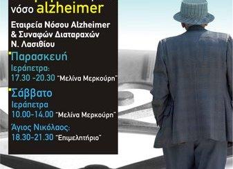 alzheimer02
