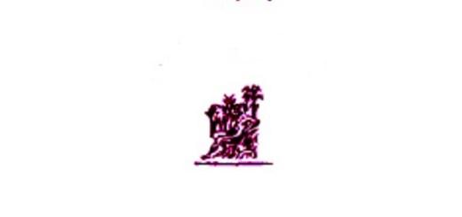 Περιοδικό Αμάλθεια, νέο τεύχος σε κυκλοφορία