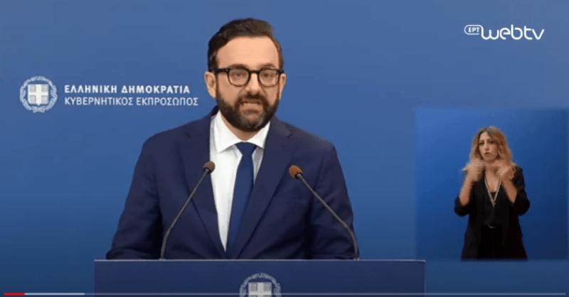 Κυβερνητικός ανασχηματισμός, η σύνθεση της κυβέρνησης