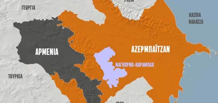 Ένθερμη και απόλυτη υποστήριξη της Αρμενίας από τους Απόδημους Έλληνες