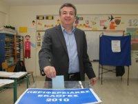 arnaoutakis_vote