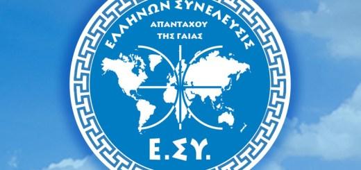 Ελλήνων Συνέλευσις, δράσεις ενημερώσεις
