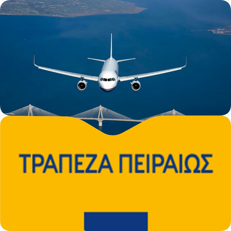 Κρατικοποίηση Πειραιώς, στήριξη Aegean