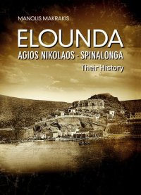cover-elounda-2-001