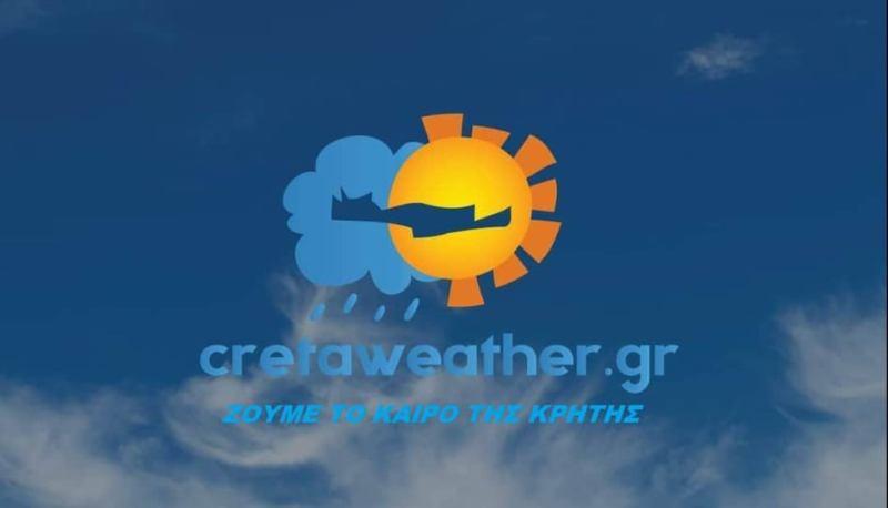 Καιρών Κρήτες – CRETAWEATHER, ίδρυση Συλλόγου φίλων καιρού